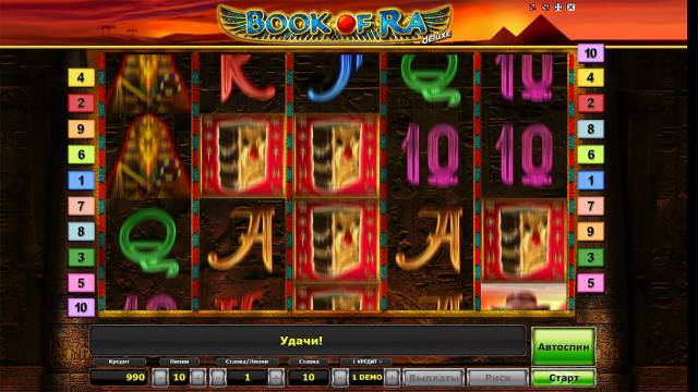 Игровой автомат book ra 10 de luxe онлайн вулкан